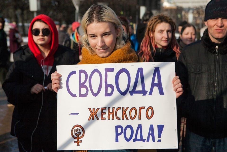 Женщина – не собственность мужчины