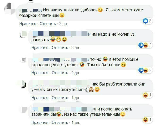 Кого банит Немолчи.уз?