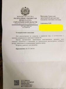 Узбекистан: прокуратура не защитит от сексизма, домогательств и национализма?