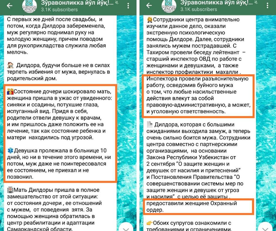Узбекистан примиряет жертв с насильниками