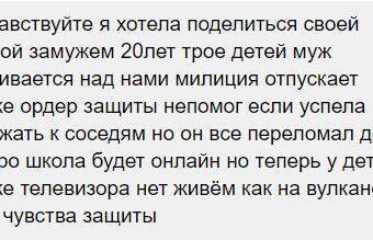 Беззащитные женщины Узбекистана
