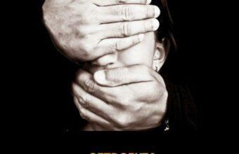 Почему женщины молчат, когда мужья/сожители издеваются на их детьми?