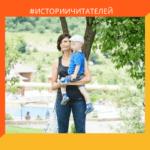 Аниса Шамсутдинова