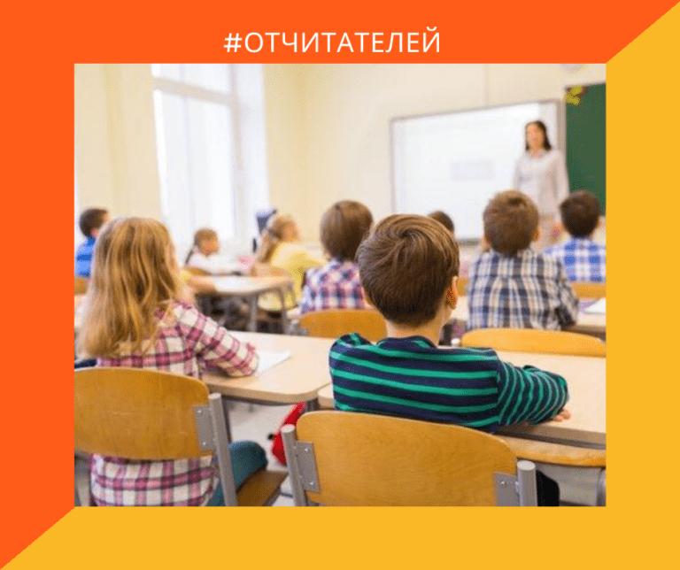Воспитание в школах Узбекистана