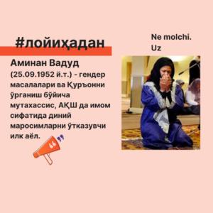 Хотин-қизлар ҳуқуқлари учун курашган Шарқ ва Осиё фаол аёллари