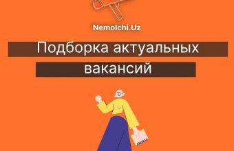 Подборка вакансий для женщин Узбекистана